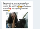 Елена Танрывердиева фото #26