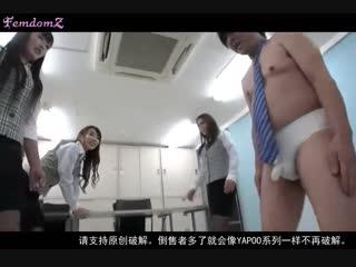 Japanese Femdom - PTM-019 (1) - Femdomz - All Femdom Online