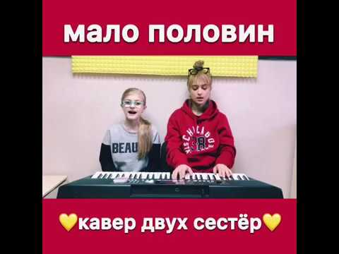 ЗЕНА - Раскручу Звездюльку, № 2 (Минск, 2018)