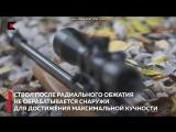 Baikal 141 «Соболь»