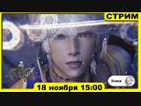 PC Mobius Final Fantasy Final Fantasy X Episode 3