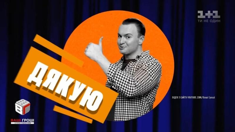 Пішов в атаку як Гладковський-молодший зі спритного підприємця перемкнувся на автора пародії