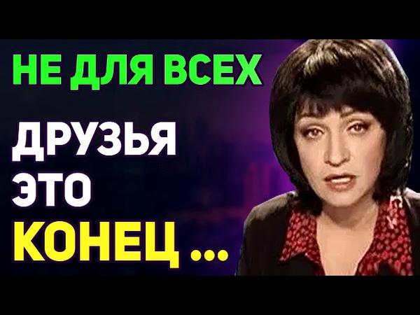 Мария Лондон - 3AПPEЩЕННОЕ - CЛУШAТЬ ДO КOHЦА