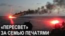РУССКИЙ ЛАЗЕРНЫЙ ПРИВЕТ ПЕНТАГОНУ | боевой лазерный комплекс пересвет лазер видео лазерное оружие рф