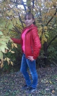 Юля Максименкова, 23 октября 1999, Санкт-Петербург, id228994510