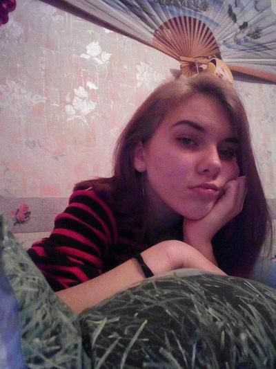 Кристина Косарь