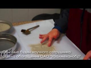 """""""Песочное шоу"""". Сергей Захаров, Уралмеханобр, г. Екатеринбург"""