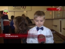 День рождения Винни Пуха отметили в Почте Донбасса