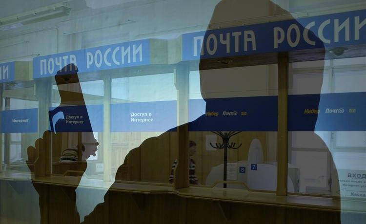 В Правокубанском совершен вооруженный налет на отделение почты