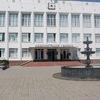 Mestnaya-Administratsia Gorodskogo-Okruga-Baxan