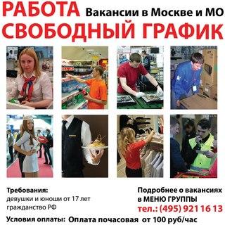 Работа в Химках, подбор персонала, резюме - Avito ru