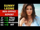 Sunny Leone Career Box Office Collection Analysis Hit, Flop and Blockbuster Movies List