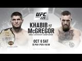 Конор Макгрегор против Хабиба Нурмагомедова Трейлер #UFC