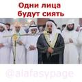 Mishary Rashid Al-Afasy on Instagram
