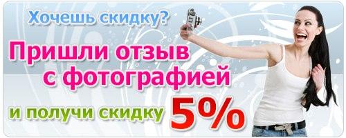 internet-magazin-nizhnego-belya-dlya-eroticheskih-igr