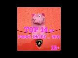TOP 14 of Porky Inside ... 2014
