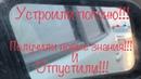 «Они л..хов разводят!» А мы развели их Четверо иДПС против троих гражданских. Ульяновская область