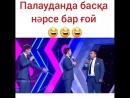 Байдың балалары.Жайдарман КТА супер кубк 2018 2017