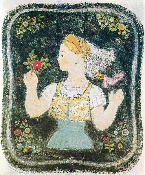 ЯКОБСОН Александра Николаевна ( 20 мая 1903 17 сентября 1966 ) живописец, график, литограф, художник детской книги. Александра Николаевна родилась 20 мая 1903 года в семье Николая Якобсон в