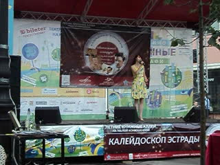 Титова Екатерина -