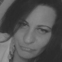 Алисса Горячева
