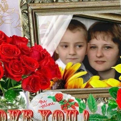 Светлана Шевчук, 28 мая 1993, Изяслав, id156645016
