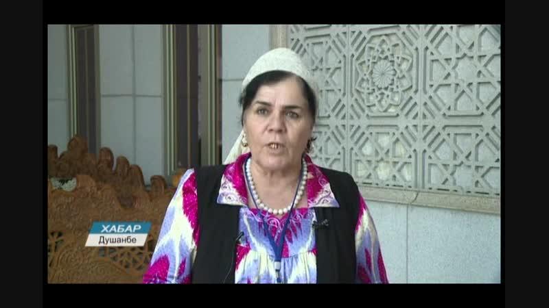 Вохӯрии Бонки Эсхата бо соҳибкорзанони Душанбе