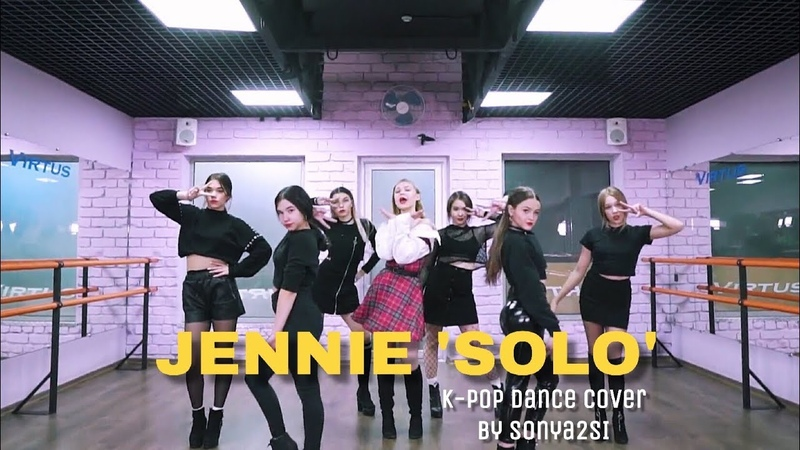 JENNIE 'SOLO' k pop dance cover JENNIE 제니 'SOLO 솔로 ' 커버댄스 Dance Cover 안무 연습영상 드 Sonya2si