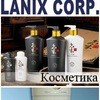 LANIX CORP (товары из Южной Кореи)