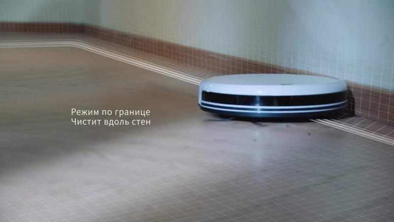 Новый умный Робот пылесос для дома ILIFE A40