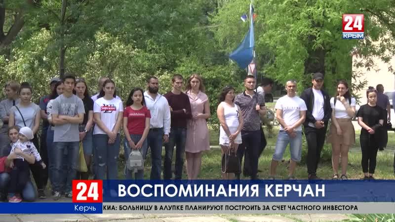 Жертв депортации вспоминали в городе-герое Керчи