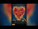 В ритме сердца (2011) | A Heartbeat Away