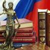 Юридический институт БГУ