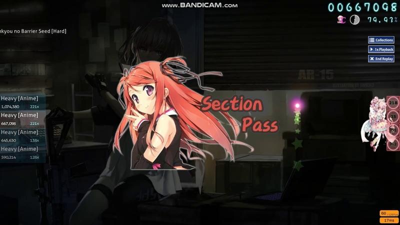 AKI AKANE - Hankyou no Barrier Seed [Hard] by Heavy [Anime]