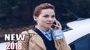 Премьера 2018 только для сильных! ЛИШНИЙ Русские мелодрамы hd, фильмы новинки 1080