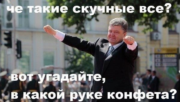 В Минске о миротворцах не говорили, хотя вопрос на повестке дня стоит, - Кучма - Цензор.НЕТ 3766