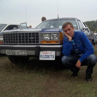 Дмитрий Окунев, 18 апреля 1985, Оренбург, id154902557