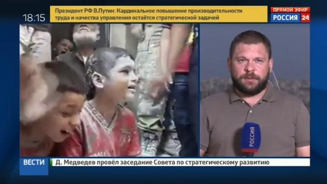 Новости на Россия 24 • Информационный подлог: девочку из Хомса представляют жертвой ударов в Алеппо