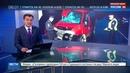 Новости на Россия 24 • Под Красноярском столкнулись автобус и грузовик, пострадали 12 человек