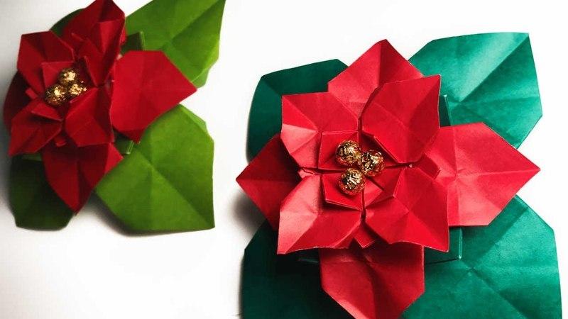 クリスマス折り紙 ポインセチアの折り方音声解説付☆Origami Poinsettia☆