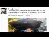 Андрей Рыбакин был убит в своей квартире сегодня 15.07.14 16.07.14 умер видео блоггер