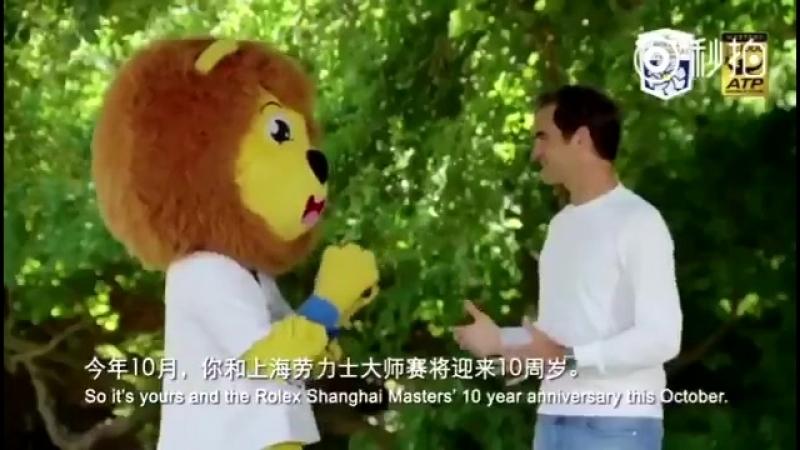 Федерер /Шанхай-2018 (Betting good tennis)