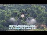JMR-V1200 10kg Agriculture uav crop sprayer drone for farm, spraying pesticides UAV