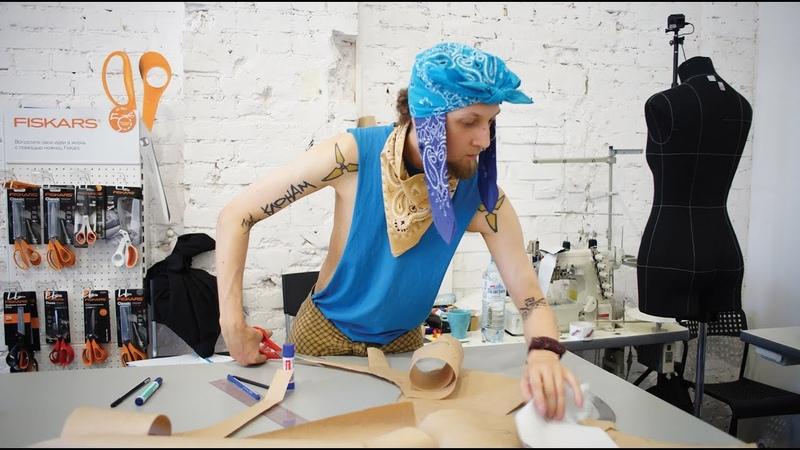 Конкурс дизайнеров одежды Burda Fashion Start 3 сезон 3 выпуск