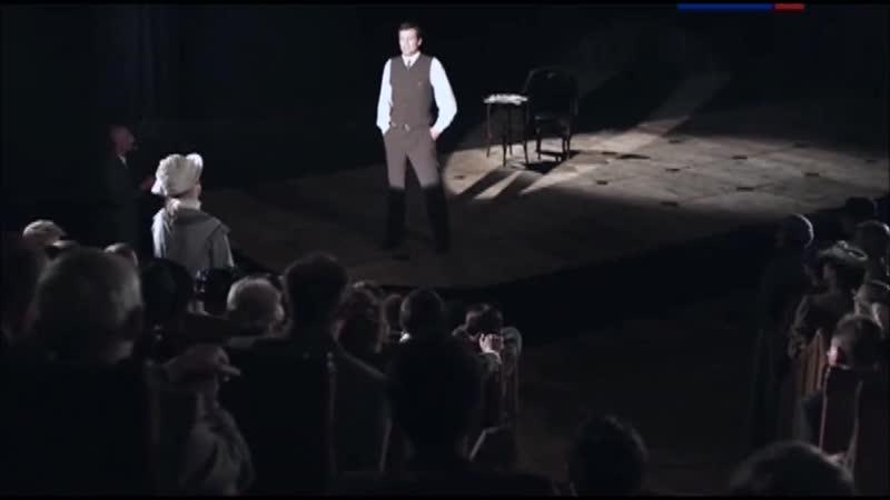 Маяковский Два дня эпизод