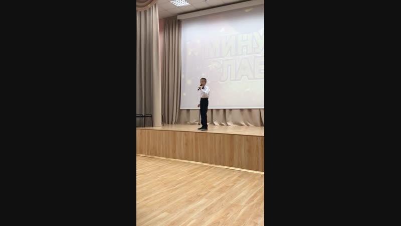 Моё выступление на Минуте славы