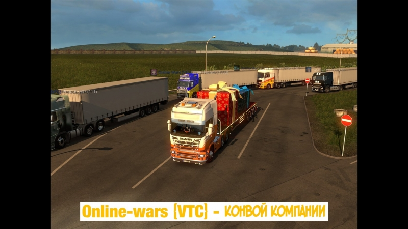 Конвой от компании Online-Wars [VTC]