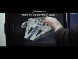 Хан Соло Звёздные войны. Истории Переосмысление