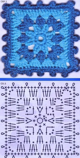 Квадратные мотивы крючком. Схемы (8 фото) - картинка