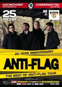 25.06 - Anti-Flag * клуб Космонавт